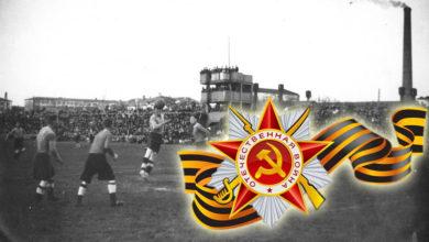 Photo of Поздравляем с Днём Великой Победы!