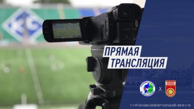 Photo of «Академия Коноплёва» и «Уфа»-м сыграли вничью – 0:0
