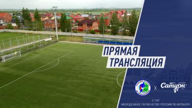 Photo of «Академия Коноплёва» крупно уступила «УОР №5»